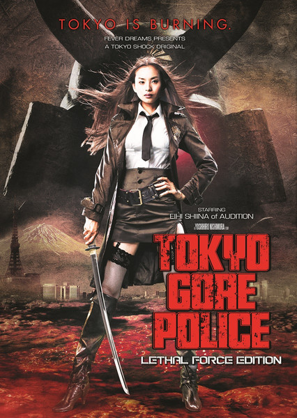 Tokyo Gore Police Lethal Force Edition DVD