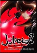 Jubei-Chan 2 The Counterattack of Siberia Yagyu DVD