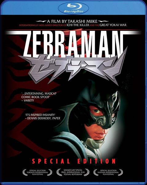 Zebraman Blu-ray