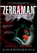 Zebraman DVD