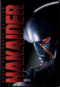 Hakaider Hyper Destroyer Edition DVD