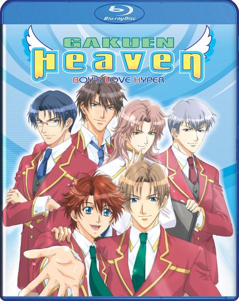 Gakuen Heaven Blu-ray