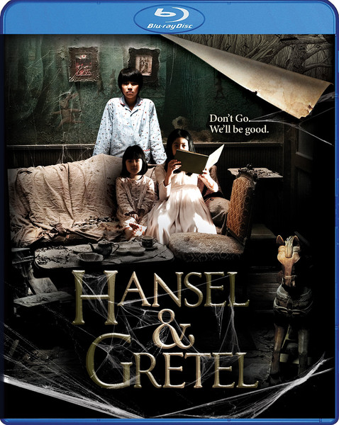 Hansel and Gretel Blu-ray
