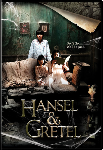 Hansel and Gretel DVD