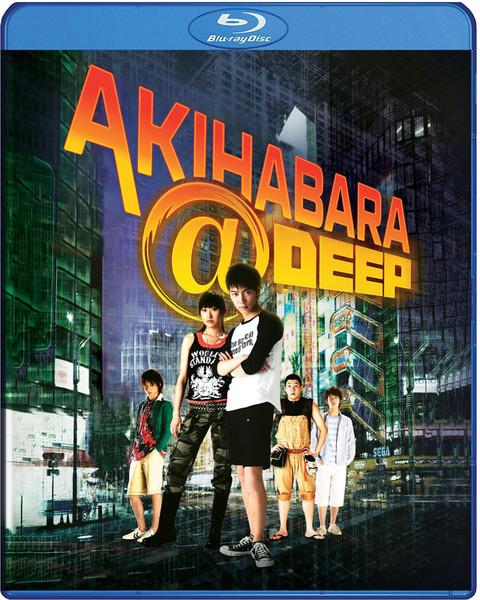 Akihabara@Deep Blu-ray