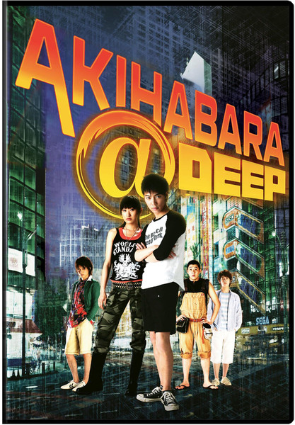 Akihabara@Deep DVD