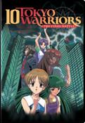 10 Tokyo Warriors The Final Battle DVD