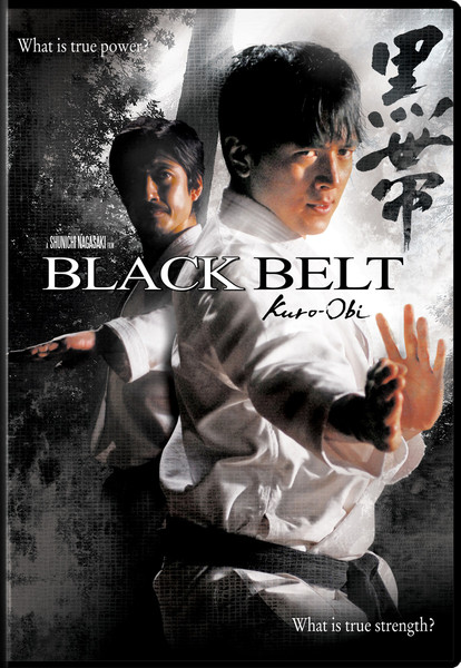Black Belt Kuro Obi DVD