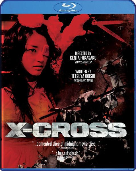 X-Cross Blu-ray