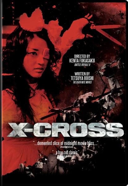 X-Cross DVD