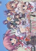 Princess Evangile Limited Edition DVD-ROM Game (Windows) Adult