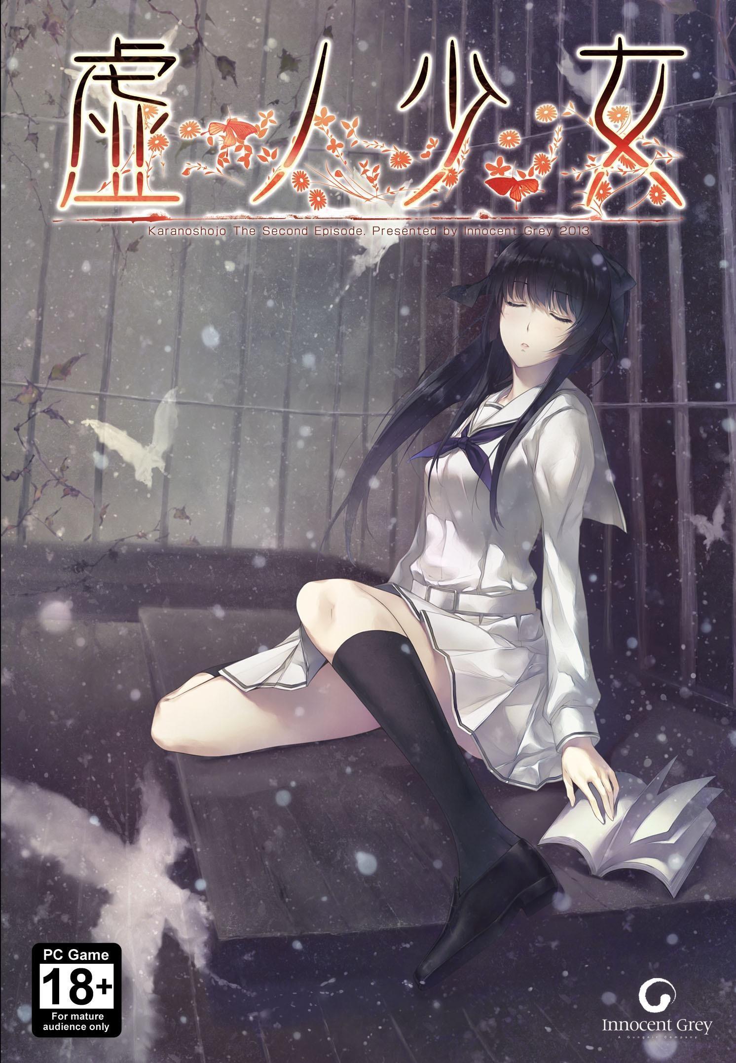 Kara No Shojo 2 Limited Edition DVD-ROM