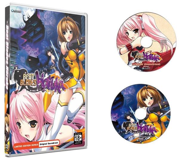Beat Blades Haruka Limited Edition DVD-ROM