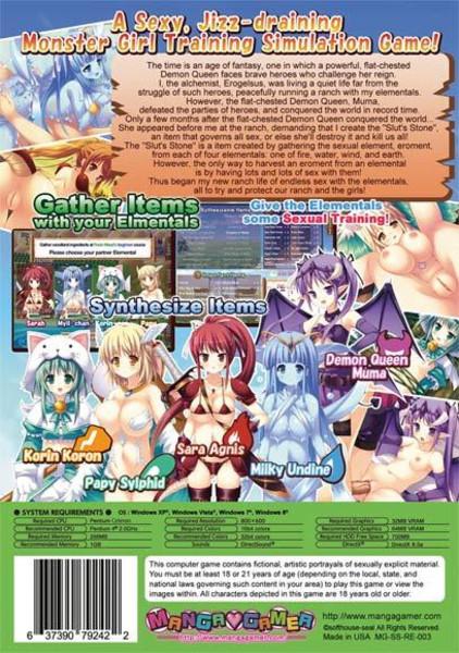 Bukkake Ranch DVD-ROM Game (Windows)