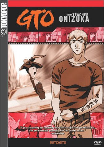GTO Great Teacher Onizuka DVD 3 645573013424