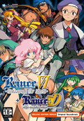 Rance VI and 5D Deluxe Edition DVD-ROM Game