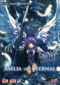 Aselia the Eternal DVD-ROM Game (Windows)