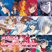 JAST USA Memorial Collection Game Set CDROM (Windows)