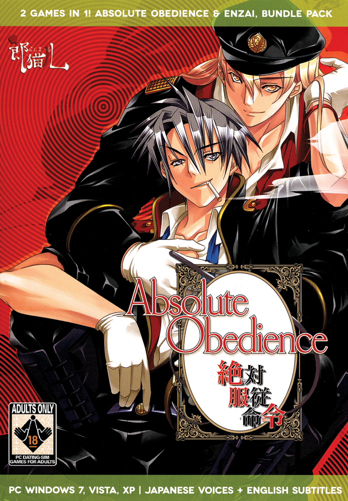 Absolute Obedience/Enzai Falsely Accused DVD-ROM Game Set (Windows)