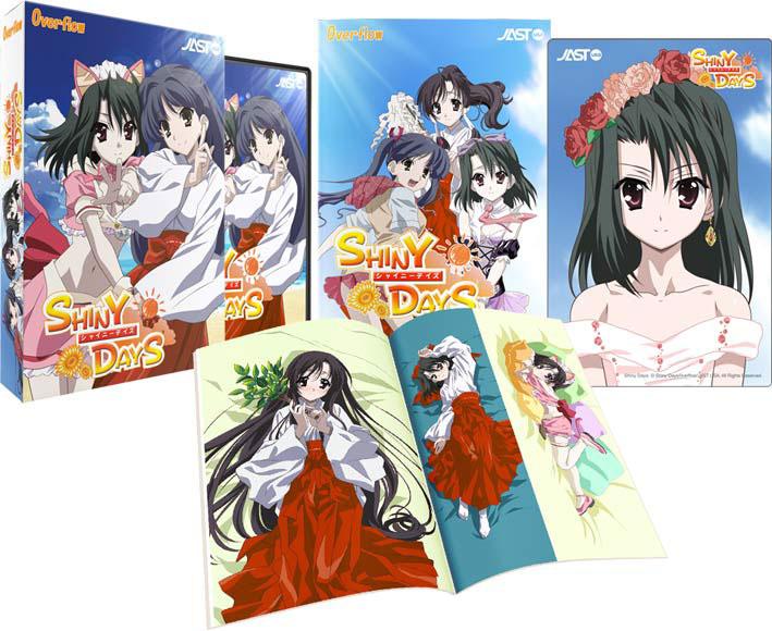 Shiny Days DVD-ROM Alt1