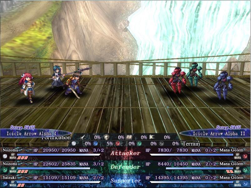 Seinarukana The Spirit of Eternity Sword 2 DVD-ROM Game (Windows)