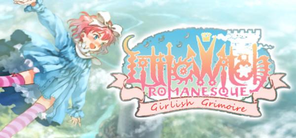 Girlish Grimoire Littlewitch Romanesque Editio Regia DVD-ROM Game