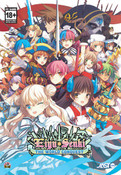 Eiyu*Senki The World Conquest DVD-ROM Game
