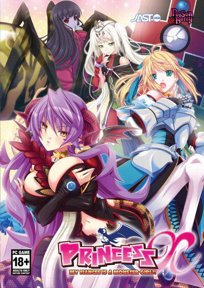 Princess X My Fiancee is a Monster Girl?! DVD-ROM Game