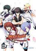 Majikoi! Limited Edition DVD-Rom Game