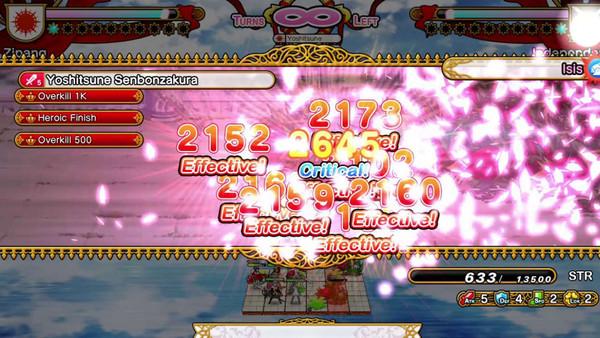 Eiyu*Senki Gold Limited Edition DVD-ROM Game