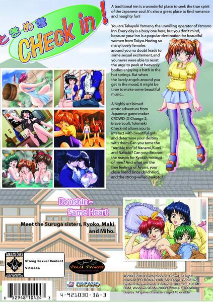 Tokimeki Check-in/Doushin Same Heart DVD-ROM Game Set (Windows)