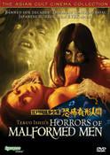 Horrors of Malformed Men DVD