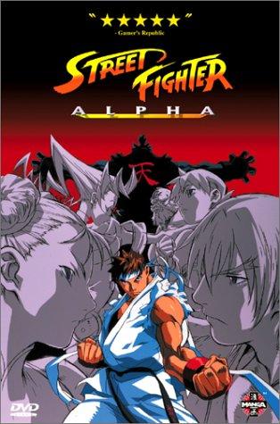Street Fighter Alpha: The Movie DVD 660200406127