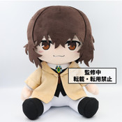 Osamu Dazai Bungo Stray Dogs Big Plush