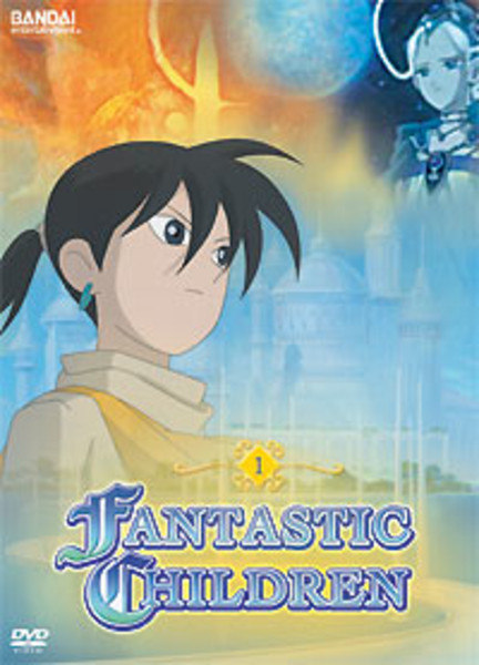Fantastic Children DVD 1