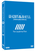 Ghost in the Shell Stand Alone Complex The Laughing Man DVD
