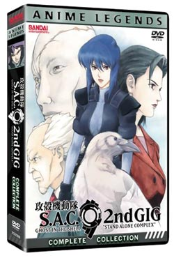 Ghost in the Shell Stand Alone Complex 2nd Gig Complete Collection DVD Anime Legends 669198252693
