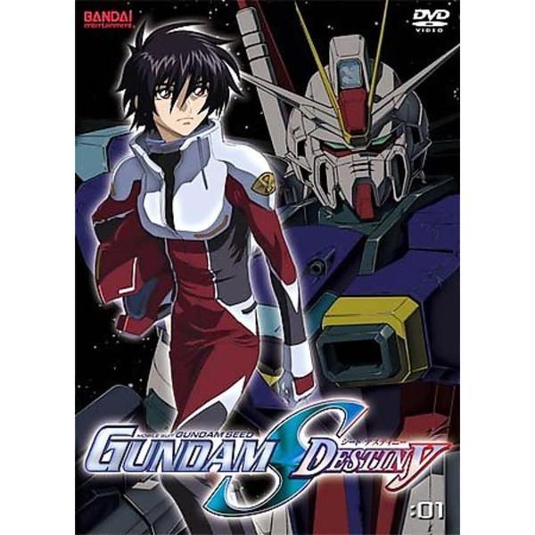 Gundam SEED Destiny DVD 1