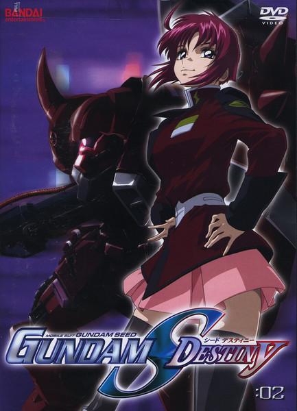 Gundam SEED Destiny DVD 2