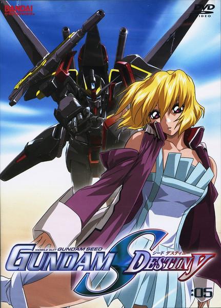 Gundam Seed Destiny Dvd 5