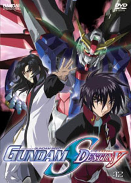 Gundam SEED Destiny DVD 12