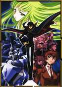 Code Geass Lelouch of the Rebellion Limited Edition DVD 2