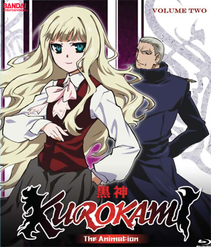 Kurokami The Animation Blu-ray 2 669198804847