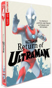 Return of Ultraman Steelbook Blu-ray