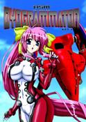 Dyogrammaton DVD 1