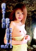 Asian Beauty Rio Kitajima DVD 7