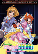 Magical Kanan DVD 4