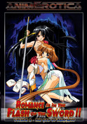 Romance is in the Flash of the Sword II DVD 2