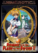 Romance is in the Flash of the Sword 2 DVD 5