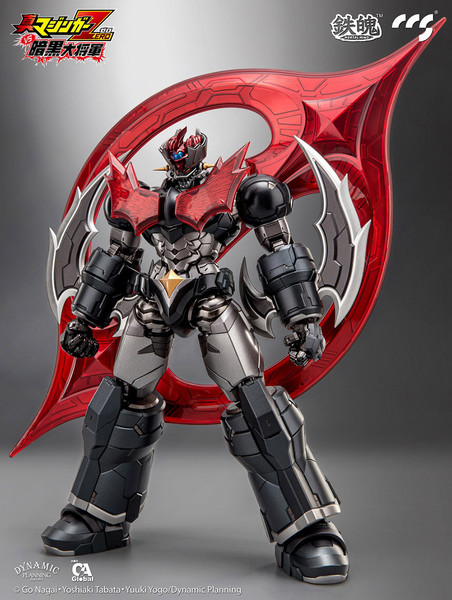 Shin Mazinger Zero Vs Great General of Darkness Alloy Action Figure